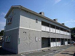福岡県糟屋郡志免町片峰中央2丁目の賃貸アパートの外観
