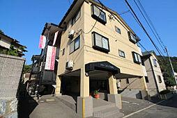九州鉄道記念館駅 5.3万円