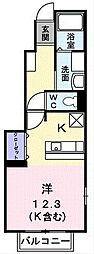 東京都日野市旭が丘6丁目の賃貸アパートの間取り