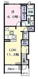 ヒラソル(girasol)[1階]の間取り