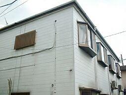 東京都練馬区向山4丁目の賃貸アパートの外観