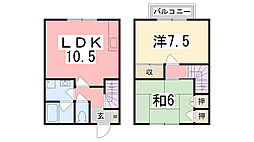 [テラスハウス] 兵庫県加古川市別府町新野辺 の賃貸【兵庫県 / 加古川市】の間取り