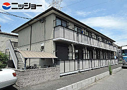ひまわり館 Sunami[2階]の外観