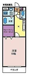 ハピネスIII[1階]の間取り