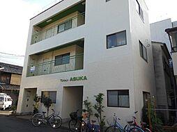マンションASUKA[2階]の外観