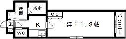 ハピネス北田町[305号室]の間取り