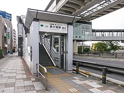 扇大橋駅 3,699万円