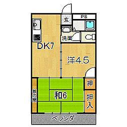 第一平木マンション[4階]の間取り