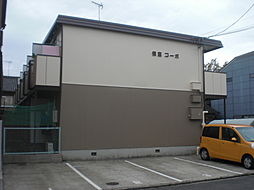愛知県名古屋市瑞穂区白羽根町2丁目の賃貸アパートの外観