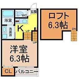 STAGE杉栄[2階]の間取り