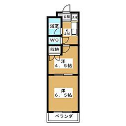 エレガンス東寺[4階]の間取り