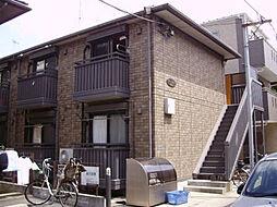 神奈川県川崎市川崎区元木2丁目の賃貸アパートの外観