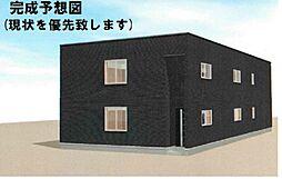 留萌駅 5.2万円