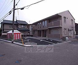 京都府城陽市久世里ノ西の賃貸アパートの外観