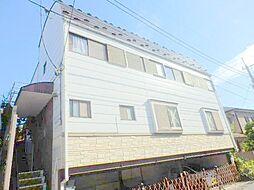 山崎ハイツ[2階]の外観