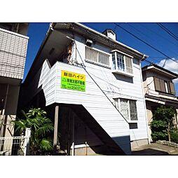 飯田ハイツ[102号室]の外観