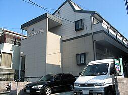 ソフィア松香台2[103(0)号室]の外観
