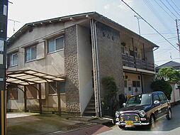 清山荘[202号室]の外観