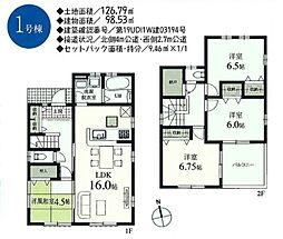 武蔵境駅 5,190万円