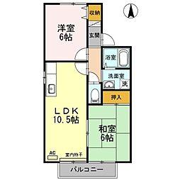 ハッピータウン鍋島 A棟[2階]の間取り