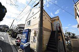 京急本線 上大岡駅 徒歩8分の賃貸アパート