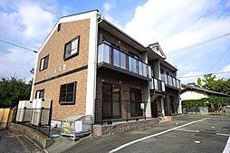 福岡県田川市大黒町の賃貸アパートの外観