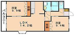 サンジェルマン[2階]の間取り