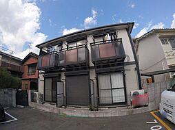 大阪府池田市大和町の賃貸アパートの外観