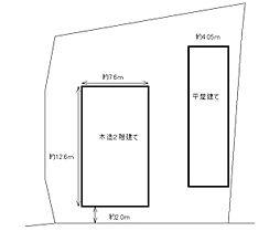 京田辺市三山木柚ノ木