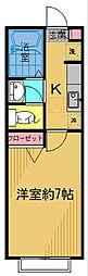 マ・メゾン[102号室]の間取り