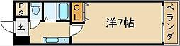 サンフレール八尾[3階]の間取り