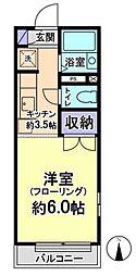 メゾンケーワイ[2階]の間取り