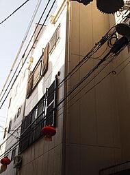 大上マンション[6階]の外観