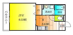 (仮称)古市4丁目新築マンション[3階]の間取り