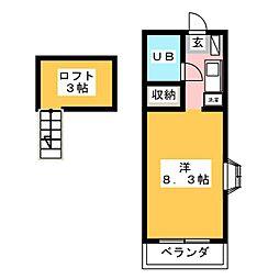 ロイヤルハイツA[2階]の間取り