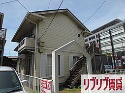 千葉県千葉市中央区道場南2丁目の賃貸アパートの外観
