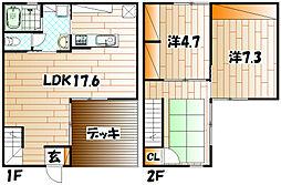 [一戸建] 福岡県中間市通谷2丁目 の賃貸【福岡県 / 中間市】の間取り