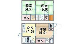 鳴尾・武庫川女子大前駅 5.8万円