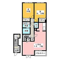 グランドシャイン II[2階]の間取り