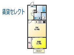 リロアン新松戸[2階]の間取り