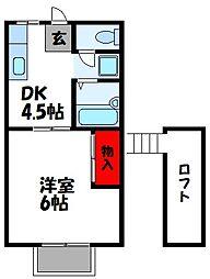 サンシャイン中川[2階]の間取り