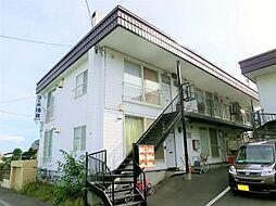 コーポ16B[2階]の外観
