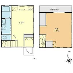 四ツ木駅 1,680万円