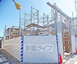 京都市営烏丸線 北山駅 徒歩7分の賃貸マンション