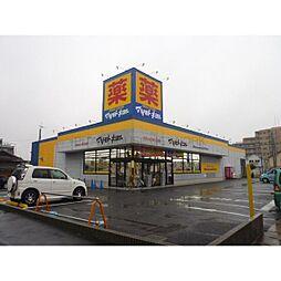千葉県流山市西初石2丁目の賃貸マンションの外観