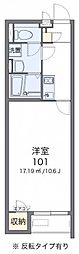 クレイノSAKURA[1階]の間取り