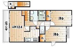 ファイン若松A棟[2階]の間取り