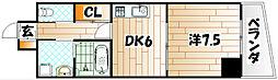 ヒット小倉BLD[3階]の間取り