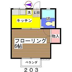 サンコート館山[203号室]の間取り