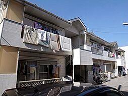 メゾン柴田[2階]の外観